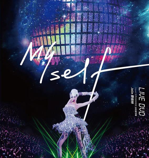 蔡依林 Myself世界巡迴演唱會 台北安可場 LIVE舞裝紀實版 雙DVD (購潮8)