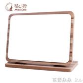 巧妝鏡 鏡子化妝鏡女台式木鏡子家用折疊公主鏡子宿舍美容桌面梳妝鏡高清『快速出貨』