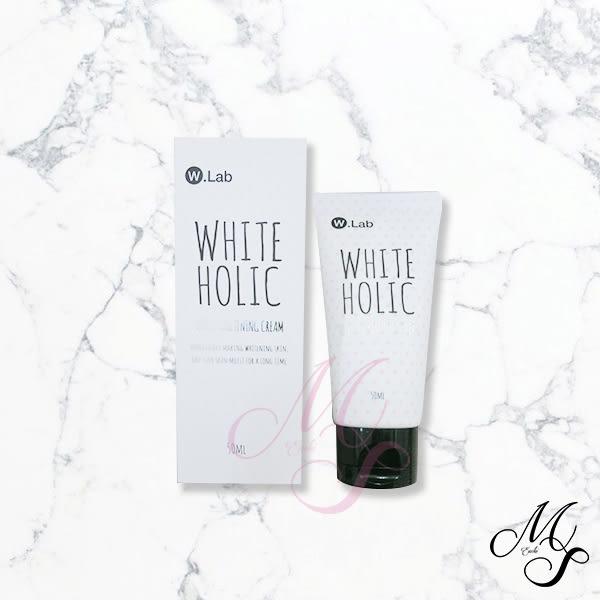 【Miss Sugar】韓國熱銷 W.Lab白雪公主亮白霜 |WLab素顏霜 (50ml) -小瓶