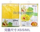【雨眾不同】Disney 小熊維尼雨衣 兒童雨衣 尼龍 Winnie the Pooh 黃