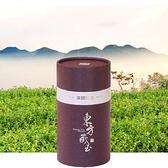 東方藏玉 - 凍頂烏龍茶(150g/1瓶)