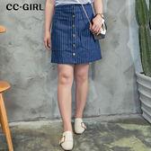 中大尺碼  顯瘦單排扣條紋牛仔短裙 - 適XL~4L《 64222G1 》CC-GIRL