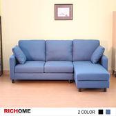 【RICHOME】♥專人到府宅配CH1094《JAZU小L型沙發-2色》L型 沙發    布沙發    雙人  單人