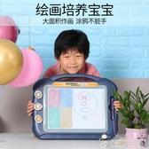 兒童畫板家用磁性無塵寫字畫畫板寶寶聲光彩色塗鴉小黑板繪畫玩具ATF「安妮塔小鋪」