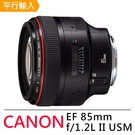 CANON EF 85mm f/1.2 L II USM 大眼睛-標準至中距定焦鏡頭*(平輸)-送抗UV保護鏡72mm+拭鏡筆