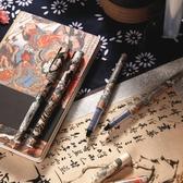 文具中性筆豪杰系列速干水性簽字筆
