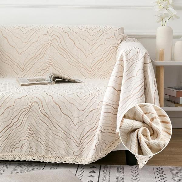 萬能沙發套罩防貓抓懶人蓋布北歐ins全包全蓋四季通用防塵沙發墊 陽光好物