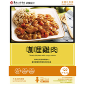 【馬偕醫院】咖哩雞肉調理包(240g/包)