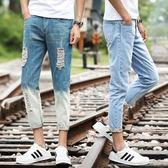 夏季薄款破洞九分牛仔褲男士小腳哈倫褲子