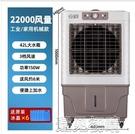 空調扇揚子工業空調扇制冷氣機家用移動小空...