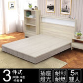IHouse-山田日式插座燈光房間三件(床頭+床底+功能櫃)-雙人5尺梧桐