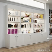 展示櫃化妝品展示櫃隔斷貨櫃貨架展示架藥店展櫃美容院產品展示櫃 【全館免運】 YJT