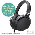 日本代購 空運 Sennheiser 森海塞爾 HD 400S 頭戴 耳罩式 耳機 全罩 密閉型 監聽耳機 耳麥