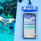 (百貨週年慶)蘋果8手機防水袋游泳潛水防水手機殼vivo華為oppo手機套通用觸屏