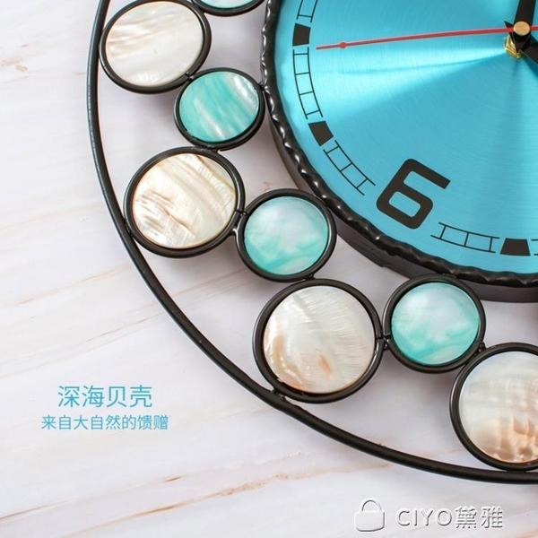 真貝殼北歐現代簡約鐘錶掛鐘時鐘客廳創意時尚藝術靜音家用石英鐘 ciyo黛雅