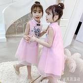 中大女童旗袍連身裙夏季2020新款超仙兒童公主裙民族風童裝洋氣漢服 yu12970『寶貝兒童裝』
