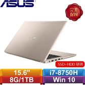 ASUS華碩 VivoBook Pro 15 N580GD-0081A8750H 15.6吋筆記型電腦 冰柱金