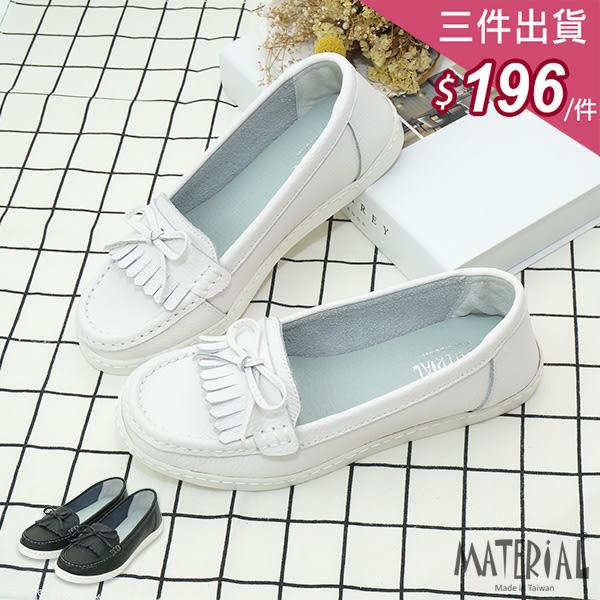 休閒鞋 真皮短流蘇可愛休閒鞋 MA女鞋 T2806