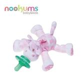 【愛吾兒】美國 nookums 寶寶可愛造型安撫奶嘴/玩偶-粉色長頸鹿