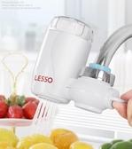凈水器家用自來水龍頭濾水器直飲前置過濾器濾芯凈化廚房水機 潮流時