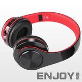 黑五好物節 奇聯 B3無線藍牙耳機頭戴式手機電腦通用重低音插卡音樂游戲耳麥