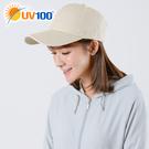 UV100 防曬 抗UV-跳色基本款棒球帽