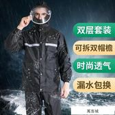 雨衣雨褲套裝男士加厚防水全身摩托車電瓶車分體成人徒步騎行雨衣 萬客城