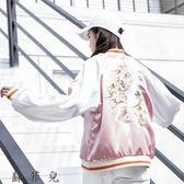 春秋緞面外套女刺繡棒球外套韓版2018新款原宿BF風短款飛行夾克上衣
