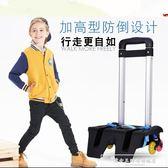 拖拉桿書包男女生小學生爬樓梯六輪爬梯輪雙肩配件書包拉桿架配件igo『韓女王』