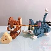 微型拼裝小顆粒拼圖鉆石益智積木玩具兼容貓和老鼠擺件高難度