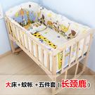 嬰兒床 實木無漆環保寶寶床童床搖床推床可變書桌嬰兒搖籃床可側翻  快速出貨