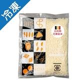 冷凍花椰菜粒500G /包【愛買冷凍】