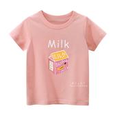 夏季飲品印花短袖T恤上衣 牛奶 童裝