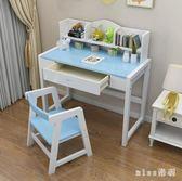 實木兒童學習桌可升降組合書桌學生寫字桌椅套裝男女孩家用課桌椅 js9435【miss洛羽】