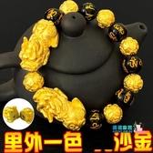黑曜石手鍊 越南沙金貔貅手鏈串男女純黃金色黑曜石皮丘3d硬金招財首飾不掉色