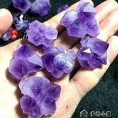 天然烏拉圭紫水晶簇紫水晶原石紫晶花骨干紫晶芽diy吊墜項墜發簪 【快速出貨】