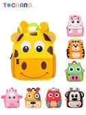 幼兒園書包男女孩1-3-6歲寶寶可愛卡通韓版潮兒童小書包後背背包5   魔法鞋櫃