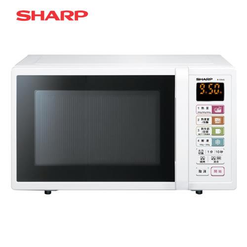 [SHARP 夏普]25公升 微電腦燒烤微波爐-白 R-T25JG(W)