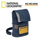 24期零利率 國家地理 National Geographic NG MC4550 地中海系列 相機包