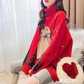 2020年秋冬新款上衣寬松外穿日系慵懶風加厚圣誕節紅色高領毛衣女 創意新品