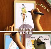 ANEON主動式電容筆 蘋果ipad手寫筆高精度超細頭觸控筆觸摸觸屏筆 范思蓮恩