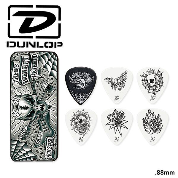小叮噹的店- 美國Dunlop JPH01T088 匹克盒/彈片盒/PICK盒.公司貨  JPH01T088