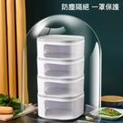 【BlueCat】莫蘭迪可堆疊防塵飯菜罩 (高款13cm) 菜罩 飯菜架 飯菜盒 保溫罩 食物罩 防蟲 剩菜收納