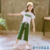 女童套裝 2020新款時髦時尚中大童兒童裝洋氣短袖闊腿褲兩件套潮衣 DR35441【甜心小妮童裝】
