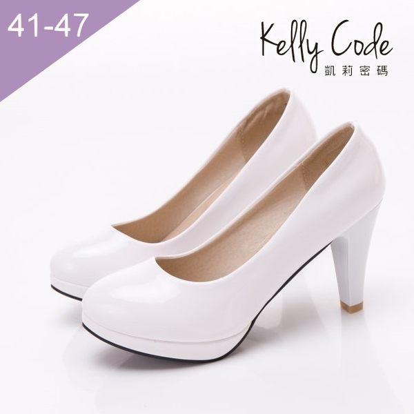 大尺碼女鞋-凱莉密碼-經典漆皮素面百搭圓頭防水台粗跟高跟鞋9cm(41-47)【SSB-10】白色
