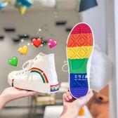 高筒鞋 彩虹糖高筒鞋女鞋子2019新款秋鞋秋款小白潮鞋夢幻帆布鞋 米蘭