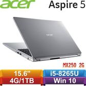 ACER宏碁 Aspire 5 A515-52G-50KE 15.6吋筆記型電腦 銀