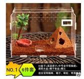 亞克力爬蟲飼養盒爬蟲箱透明蜘蛛蜥蜴爬寵甲蟲爬寵盒寄居蟹缸 30*20*20 igo免運