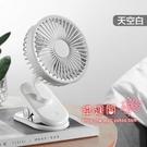 小風扇 擺頭夾式站立三合一自動擺頭小夾扇 電風扇 小風扇 隨身電風扇 usb風扇電扇靜音電風扇 4色