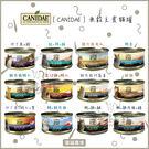 CANIDAE〔無穀主食貓罐,12種口味,70g〕(單罐)